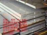 湘西新余产48mm厚的X80管线钢