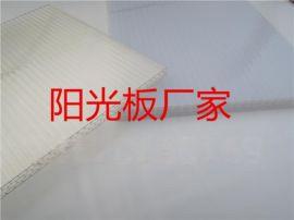 pc阳光板供应,乳白色阳光板,广州阳光板厂家