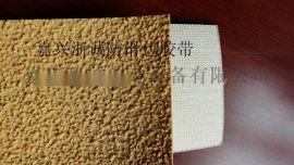 验布机|卷布机|织布机用糙面包辊带/防滑橡胶皮/包覆层