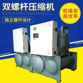日立水冷螺杆冷水机组 工业螺杆式半封闭式双螺杆冷水机