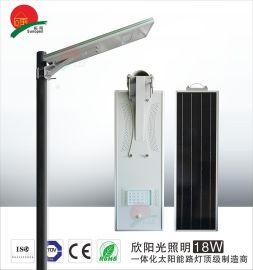 6米太阳能路灯新农村建设道路照明灯