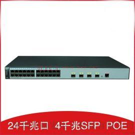 深圳华为交换机S5720S-28P-PWR-LI-AC供应商