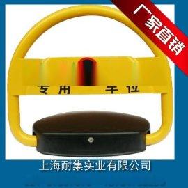 上海耐集遥控车位锁 操作