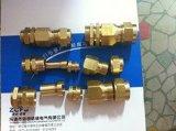 G1/2NPT防爆铠装填料函(不锈钢/黄铜镀镍)