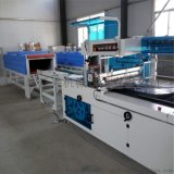 厂家直销价格 全自动无限长热收缩包装机