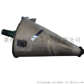悬臂双螺旋锥形混合机 双锥搅拌机 莱州科达混合机型号齐全