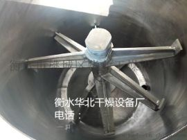 全自动三盐烘干机生产厂家@三盐干燥机专业生产厂