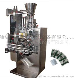 汕头七骏袋泡茶包装机 袋泡茶机器 茶包包装机 袋泡茶机 袋泡茶包
