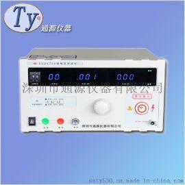 5000V交流式耐电压测试仪器价格