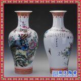 景德鎮陶瓷花瓶古典粉彩家居工藝品客廳博古架擺件插花養花瓶禮品