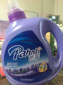 供應最優質的芭菲洗衣液廠家供應