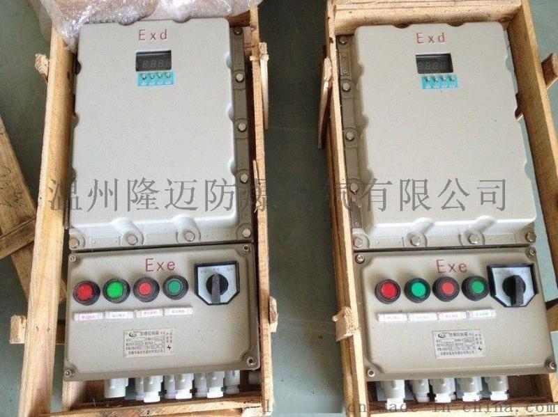 脈衝控制儀防爆配電箱