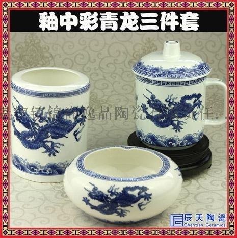 景德鎮陶瓷辦公室用瓷三件套 青花瓷山水茶杯筆筒菸灰缸套組