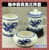 景德镇陶瓷办公室用瓷三件套 青花瓷山水茶杯笔筒烟灰缸套组