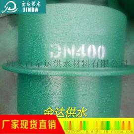 国标刚性防水套管 穿墙套管 止水翼环