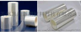 偏光片专用保护膜