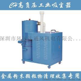 工厂车间机台清扫专用高负压工业吸尘器