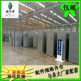 污水处理滤板A聚丙烯压滤机滤板A耐高温滤板