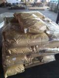 專業生產銷售橡膠塑料助劑T511