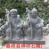 青石石雕土地公土地婆精雕土地庙神像