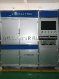 百川牌组合仪表性能试验台