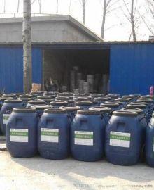 聚丙烯酸酯乳液砂浆  特种防水砂浆