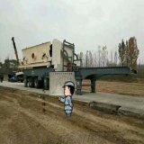 北京棚户拆迁移动式建筑垃圾破碎站|矿石移动破碎机