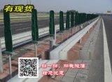 佛山工地道路防护栏价格 东莞厂区波形梁护栏现货 双波隔离栏