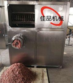 大型冻盘破碎粉碎生产线厂家直销 佳品食品机械