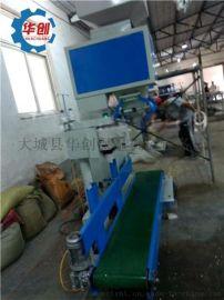 定量包装秤 定量包装机 颗粒、粉体包装机