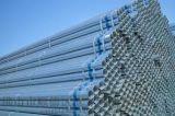 现货供应 华岐Q235B材质热镀锌管 规格齐全 欢迎来电洽谈
