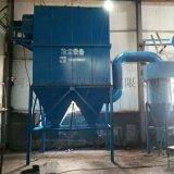 生物质锅炉除尘器燃煤锅炉中频炉布袋除尘设备