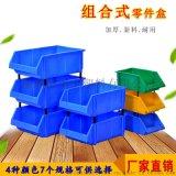 物料盒平口的塑料零件盒可堆叠耐高温电池盒