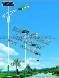 太阳能一体化路灯 微波感应庭院灯 太阳能户外灯 LED36W 农村建设