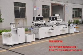 全自动卷对卷丝网印刷机,无纺布丝网印刷机