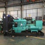 自启动通柴400KW柴油发电机组 帕欧TCR400