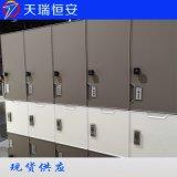天津水上乐园PVC智能更衣柜厂家定制|天瑞恒安