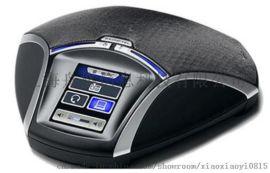 Konftel 55全向麦克风USB接口PC专业可录音