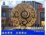 浙江酒店门口雕塑镂空玫瑰花球喷泉水景