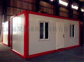 北京住人集装箱、彩钢板房、岗亭出租6元/天