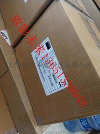 巴可MVL系列前端盒FEB-D-15编号R766002