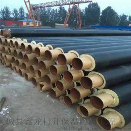 聚氨酯保温预制管 DN25/32每米单价