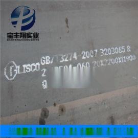 Q345R压力容器钢板 容器中厚板