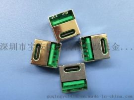 綠色雙層二合一母座USB2.0A母+TYPE180度單面雙面直插18P帶魚叉腳