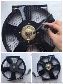 10寸水箱发动机散热风扇/铁壳电子散热风扇/NI-8806电子散热风扇