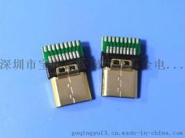高清接口HDMI 19P 连接器   镀金无弹 带PCB板
