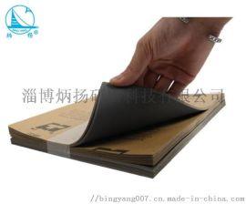 牛皮纸研磨抛光干湿两用MT水磨砂纸