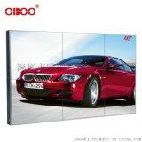 OBOO品牌厂家直销55寸无缝液晶拼接屏墙