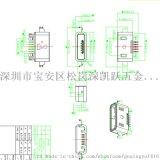 防水Micro母座AB type防水5P-AB型沉板1.8mm貼片防水等級IP4567