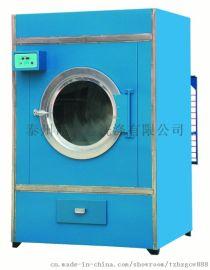 厂家直销工业烘干机酒店宾馆洗衣房烘干机干衣机